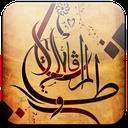 عربی سوم (دبیرستان)