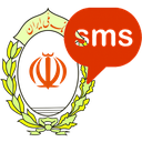 SMS Bank Meli