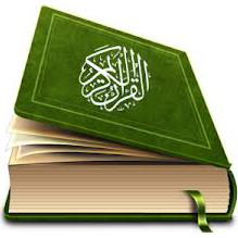 چهل حدیث قرآنی