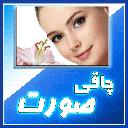chaghi