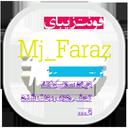 فونت خط تحریری  mj_faraz