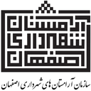 Esfahan Cemetry