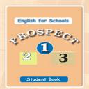 انگلیسی متوسطه اول