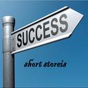 داستان های کوتاه موفقیت