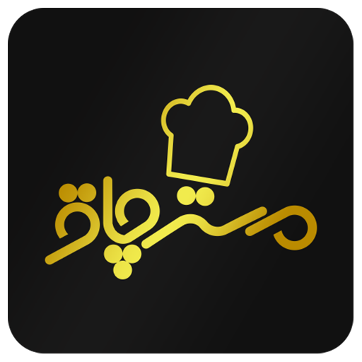 MrChagh Food Online Ordering