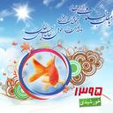 عکس نوشته عیدانه