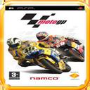 موتو GP 1 : موتورسواری