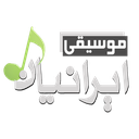 موسیقی ایرانیان
