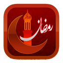 Ramadan Comprehensive Bank