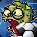 فوتبال زامبی ها (Soccer Zombies)