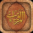 Almoraghebat Nafis