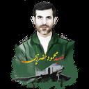 شهید محمود خضرایی