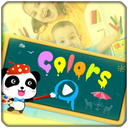 آموزش رنگها برای کودکان (انگلیسی)