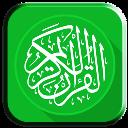 قرآن کریم (جز 30)