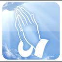 اسرار و فضیلت های نماز