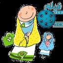 آموزش ویدیو نماز برای کودکان