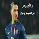 Ibrahimovic Wallpaper