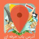 ردیابی شماره موبایل روی نقشه
