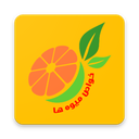 FruitsBenefits