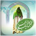 دعای فرج با صدای امیر رضا عرب