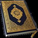 Thirteen Quran with nice sound