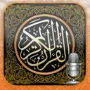 ترتیل قرآن(باترجمه فارسی)