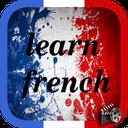 آموزش زبان فرانسه(مقدماتی)