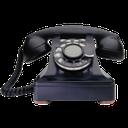 راهنمای تلفن ثابت غیب اللهی و دهنو