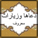 Niayesh