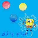 حباب بازی