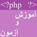 PHP + MySQL Tutorial