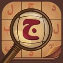 جدول آنلاین و فارسی جدبل