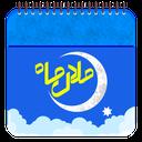تقویم فارسی اذان گو 98+هواشناسی