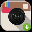 گتاگرام نسخه ۵-دانلود از اینستاگرام