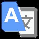 All Language Translator-Text Voice Translator