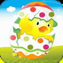 شیرینی عید، تزیین سبزه وتخم مرغ عید