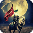 The Grace of Hazrat Abbas + Eulogy