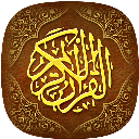 Download Perfect Holy Quran