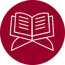 علوم قرآنی - حریم حکیم