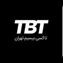 TBT Driver