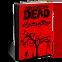 Walking Dead 76-80