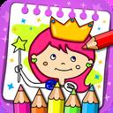 Princess Coloring Book & Games