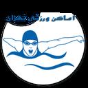 اماکن ورزشی تهران