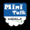 minitalk1