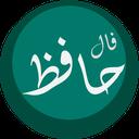 Fall Hafez