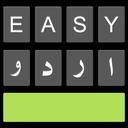 Easy Urdu Keyboard 2020 - اردو - Urdu on Photos