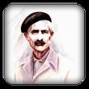 جلال آل احمد (مجموعه آثار)