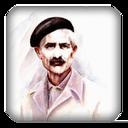 Jalal Al Ahmad