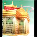 قرآن و امام حسین(ع)