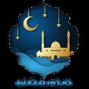 آیت الکرسی + افطاری و سحری (رمضان)